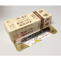 Pentel Scientific Brush Pen (5pcs), Gold, XGFH - $32.50