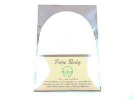 Pure Body Body Pad Loofa - $19.79
