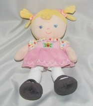 Fisher Price Plush Doll Blonde Blue Eye Pig Tails Pink Dress Butterfly 1... - £33.41 GBP