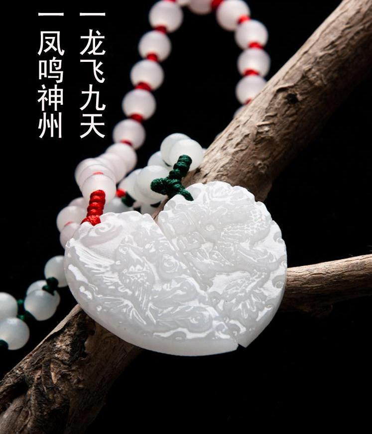 Primary image for Free Shipping - Natural white Dragon and Phoenix charm jadeite JADE Pendant - ja