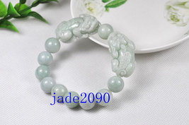 Free Shipping - good luck Amulet Natural white jade carved '' PI YAO'' Prayer Be image 2