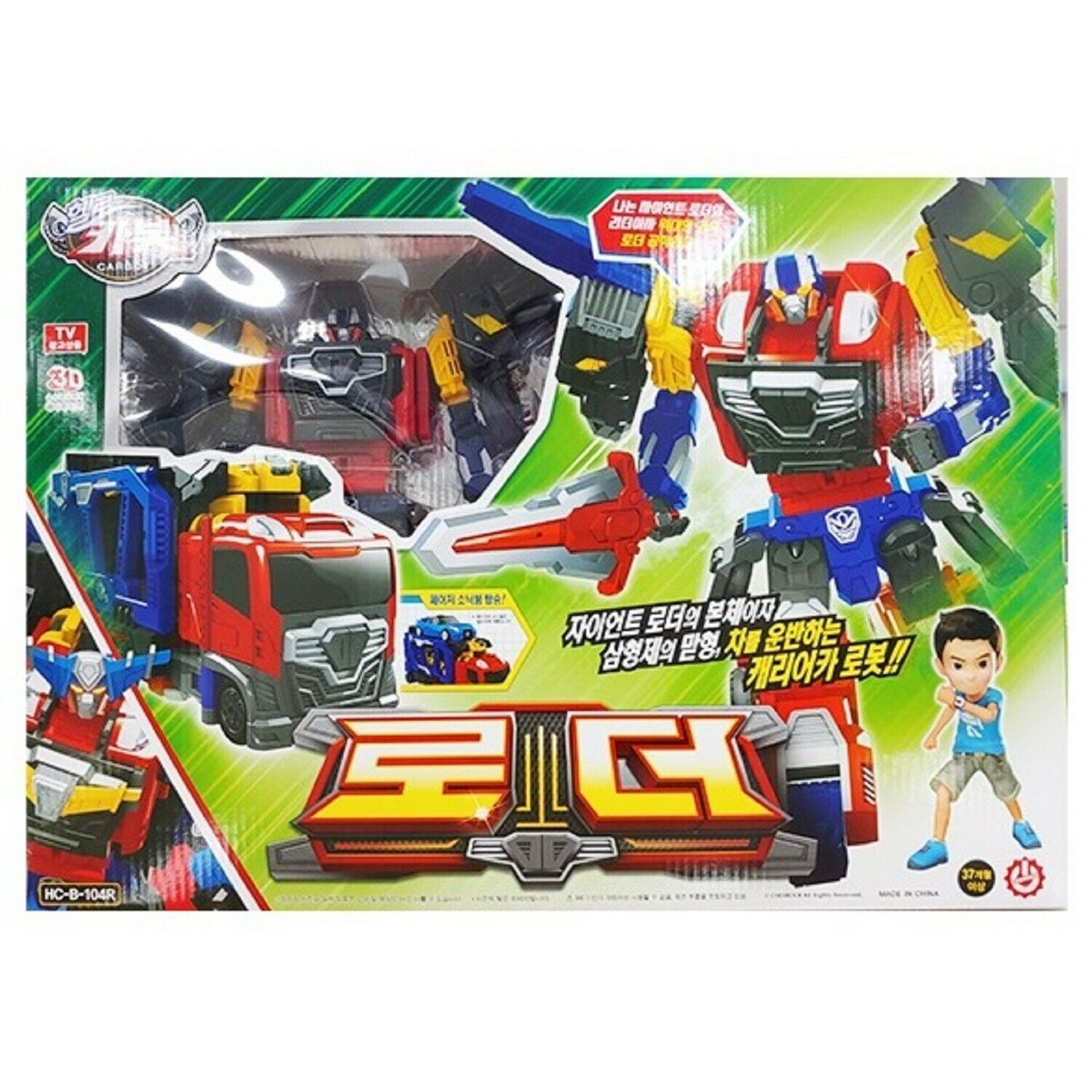 Hello Carbot Loader Carrier Car Vehicle Transforming Robot Toy Action Figure