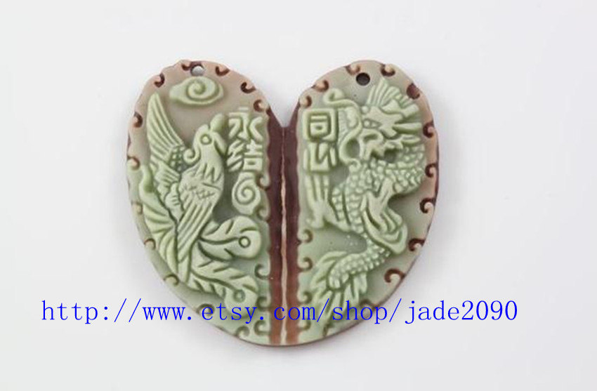 Primary image for Free Shipping - Heart shaped yellow  jade dragon  phoenix  , yellow jade luck dr