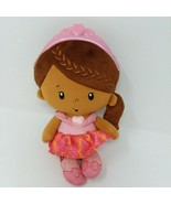 "Fisher Price PRINCESS CHIME DOLL 10"" Plush Rattle Mattel 2014 Baby Brown... - $13.06"