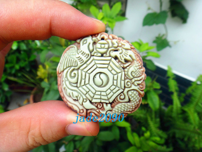 Primary image for Free Shipping - good luck Amulet  Natural yellow jade carved  Blessing Dragon an