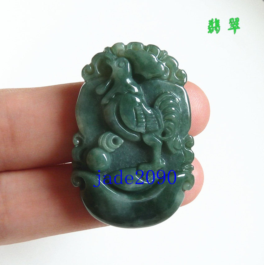 Primary image for Free Shipping - dark green jadeite jade Rooster , Elegant Natural green Rooster