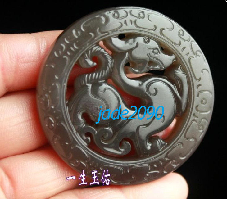 Primary image for Free Shipping - Coffee jadeite jade dragon , Elegant Natural  Coffee color Drago