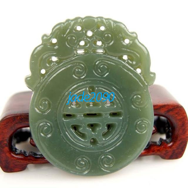 Primary image for FREE SHIPPING - good luck Health natural green jade Amulet  charm pendant - jade