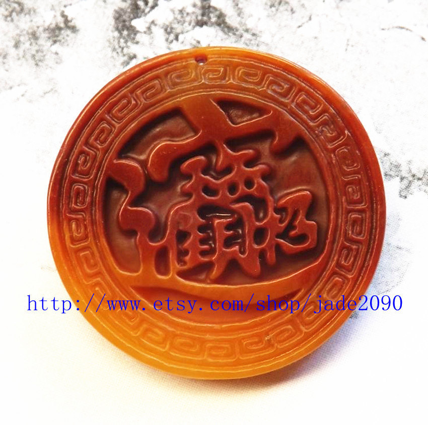 Primary image for Free shipping Natural yellow jade carved prayer Wealth Fashion charm Round penda