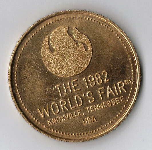 1982 World's Fair Knoxville Tennessee Coin!