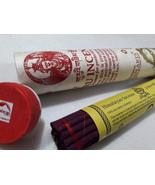 Guru Himalayan Diety Large Tibetan Incense Sticks - $7.50