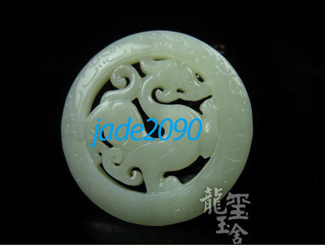 Primary image for FREE SHIPPING -  good luck Hand carved Natural green jade dragon charm pendant -