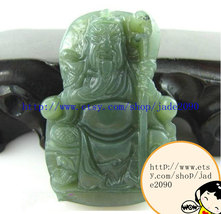 """Free shipping - Hand carved Natural green jadeite jade luck """"Guan Yu"""" charm pend - $27.00"""