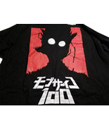 Loot Anime Crate Exclusive Psycho Mob 100 XL Brand New T-Shirt - $14.88