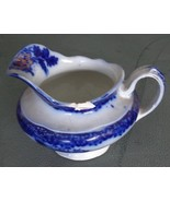Wonderful Antique China Flow Blue New Wharf Creamer - Gold Accents - VER... - $29.69