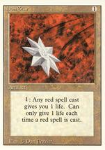 Magic: The Gathering 3rd Edition - Iron Star - $0.25