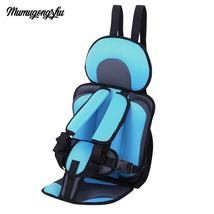 Mumugongzhu Kids Safety Thickening Cotton Adjustable Children Car Seat - $25.00
