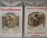 Campbells soup christmas ornament 1980 1991 thumb155 crop