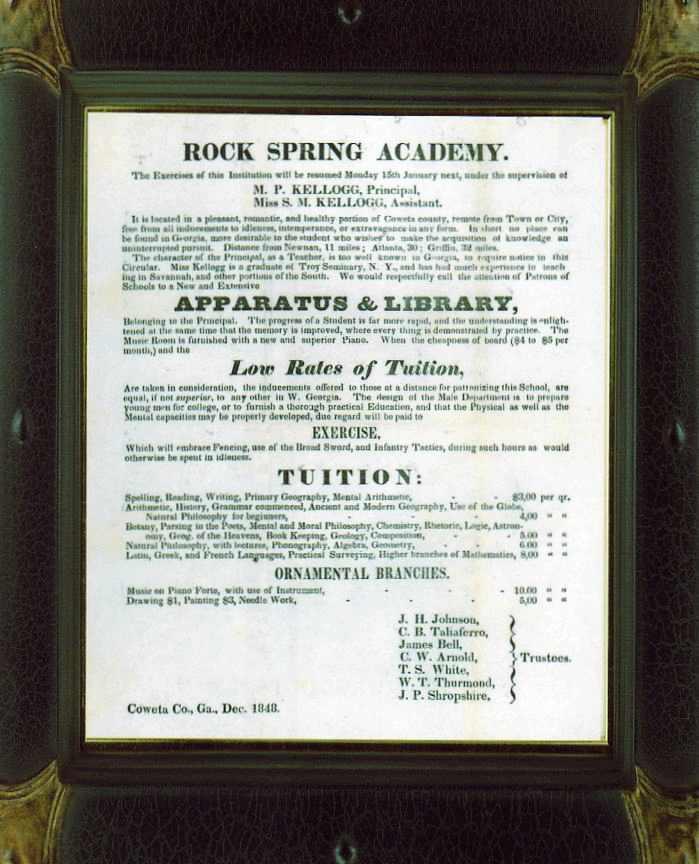 04 12 rock spring academy
