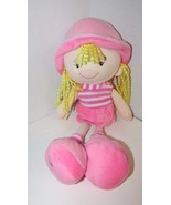 """Kids Preferred pink striped outfit blonde hair 14"""" Plush My Girlfriend s... - $9.89"""
