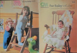 CM For Baby With Love 1977 baby knit pattern book, baby crochet pattern - $10.00