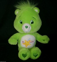 "14"" 2007 CARE BEARS OOPSY BEAR GREEN SHOOTING STAR STUFFED ANIMAL PLUSH ... - $26.65"