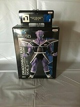 Dragon Ball Kai prefabricated high quality DX figure VOL.3 Ginyu Banpres... - $66.78