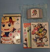 Fushigi no Dungeon: Fuurai no Shiren 2 ~ Complete Box CIB (Nintendo 64 N... - $25.86