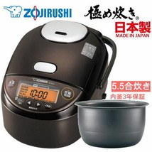 Zojirushi Pressure IH Rice Cooker Extremely Cooked 5.5 Go Cooked Fall 20... - $329.67