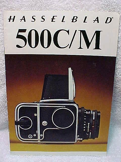 500cmbrsybo1