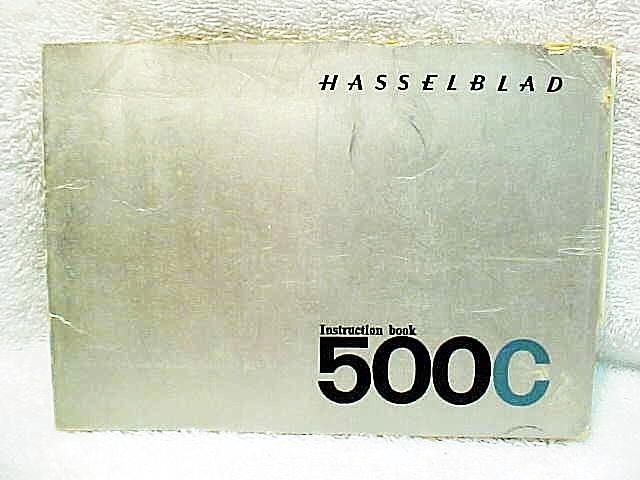 Ha50ino