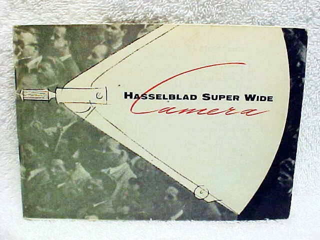 Hasuwiin1933