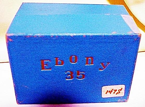 Eb35cabox1