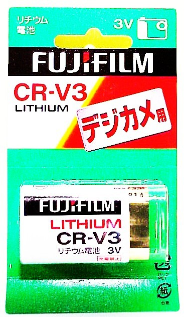 CR-V3 Fuji Lithium Battery (fresh)