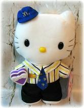 "Sanrio McDonalds Wedding Crew Hello Kitty Dear Daniel Plush 9"" 2000 New ... - $12.34"
