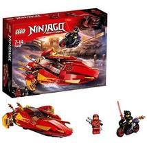 LEGO Ninjago Katana Cooles Kinderspielzeug (Jap From japan - $46.82