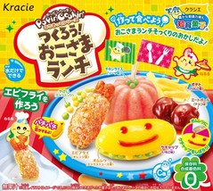KRACIE Japan DIY NEW make your own ONI SAMA LUNCH UNIQUE candy summer ho... - $3.95