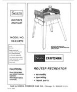 Sears Craftsman Router Recreator 113.251890 Own. Manual - $5.99