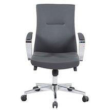 Mid-Back Adjustable Height Swivel PU Leather Ergonomic Office Computer D... - $249.00