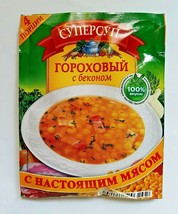 """Supersup """"Russian Product"""", pea, with bacon, 70g - $9.50"""