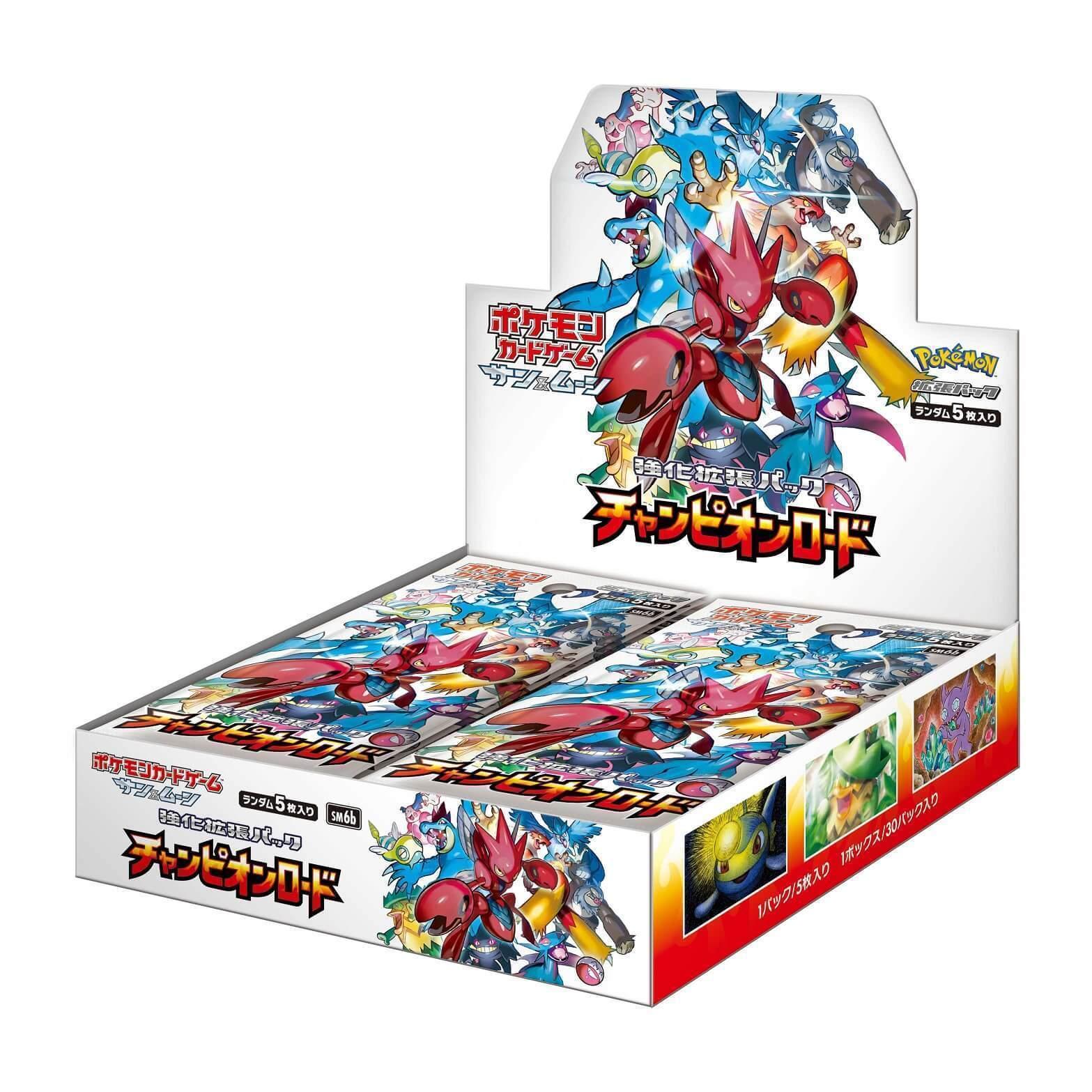 JAPANESE Pokemon Champion Road SM6b + Dragon Storm SM6a Booster Boxes Sun & Moon image 2