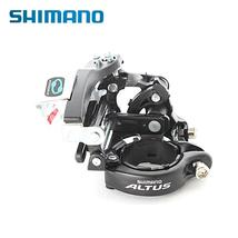 SHIMANO  FD-M310 8-Speed 8S Mountain MTB Bike Bicycle Parts Cycling Fron... - €23,49 EUR