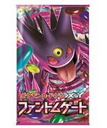 Pokemon Card Game XY Booster Pack Box Phantom Gate Japanese Version - $72.93