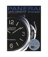 PANERAI Book - STYLE BOOK I Watch - OUR OF PRINT - RARE Photo Book JAPAN - $167.31