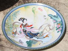 Gorgeous! IMPERIAL JINGDEZHEN PORCELAIN PLATE~ ... - $29.57