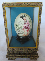 Antique Hand Painted Egg in Case Chang-O Eternal Love and Beauty Signed ... - $60.00