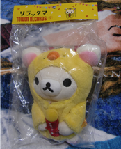 KORILAKKUMA × TOWER RECORDS Collaboration Collectible Plush 2016 (Rilakk... - $89.10