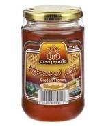 Greek Traditional Honey From Crete - 450g - $27.90