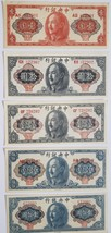 Lot of 5 various 1945 Central Bank of China Banknotes: 1 10 20 50 100 pr... - $34.95