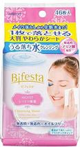 Bifesta Cleansing Sheet Remover Moist Oil-free non-greasy skin. (Feels light and